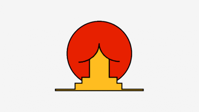 Cool funny logo