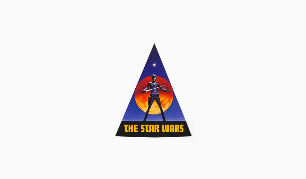 Logotipo da Guerra das Estrelas dos anos 70