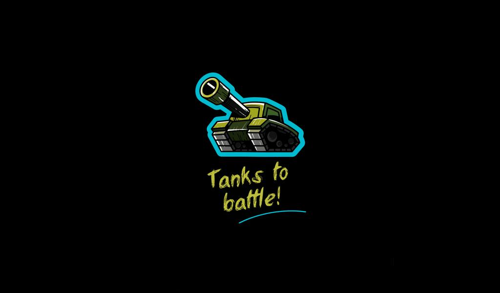 tank oyun logosu